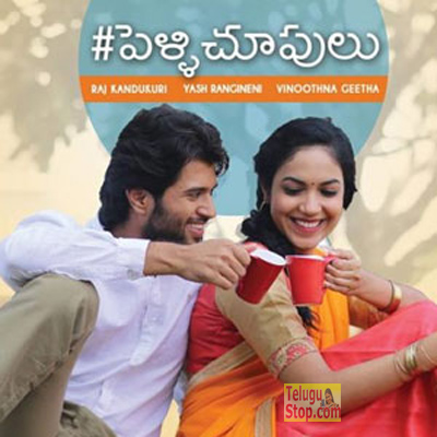 7-8cr Distribution Share Gemini Tv Pelli Choopulu Satellite Rights Sold For A Bomb Photo,Image,Pics-