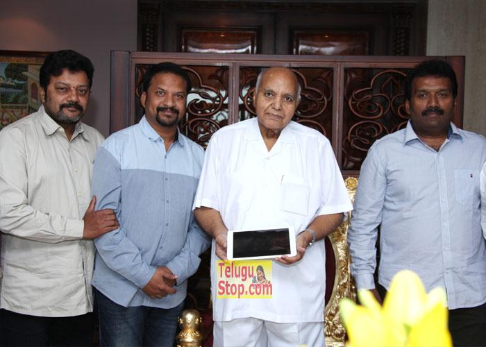 Ramoji Rao Launches Manalo Okadu Teaser