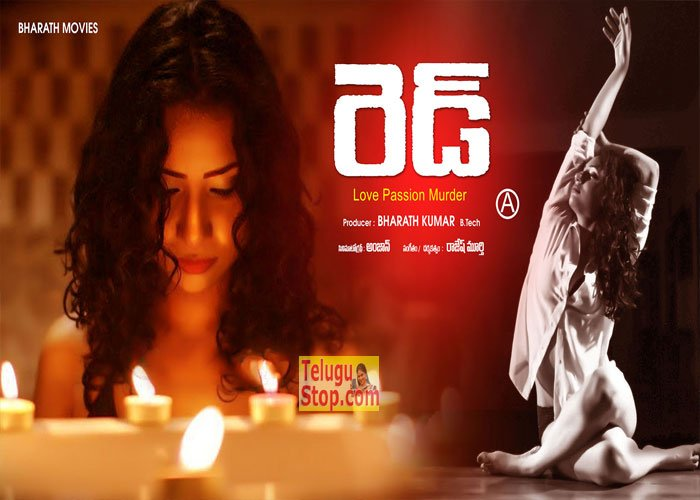 Red Movie Photos And Posters