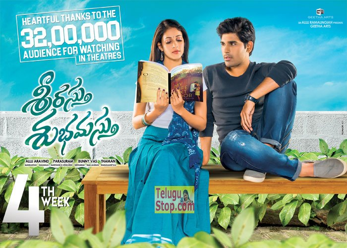 Srirastu Subhamastu New Designs