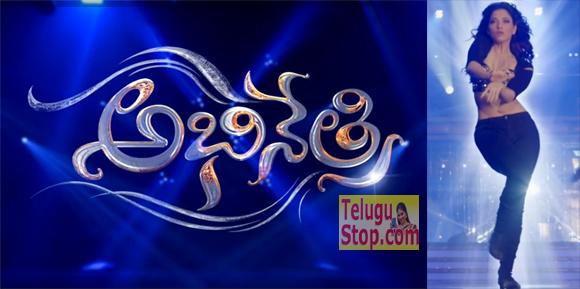 Tamanna First Look, Abhinetri Movie, Prabhu Deva,