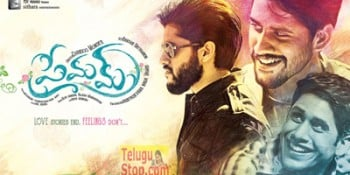 2 Million Views for Premam Theatrical Trailer Naga Chaitanya Shruti Haasan