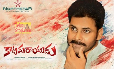 Cinematographer Soundar Rajan walks out of Pawan Katamarayudu