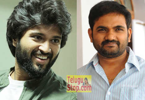 Director Maruthi, small budgeted entertainer, Vijay Devarakonda,