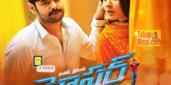 Hyper Satellite Rights sold for a bomb to Zee Telugu 6.30cr
