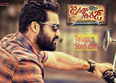 Janatha Garage 3 weeks Collections NTR Koratala siva 58.27cr
