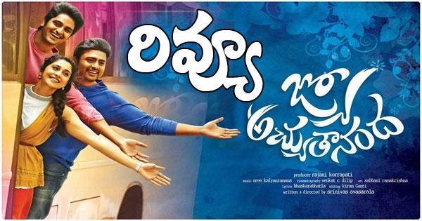Jyo Achyuthananda Movie Review and Rating Naga Shourya Avasarala Nara Rohith
