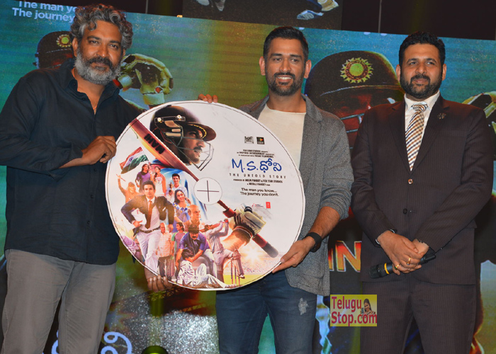 MS Dhoni Movie Audio Launch