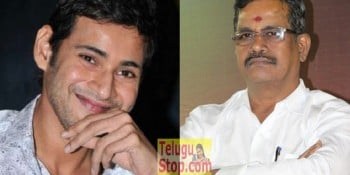Mahesh Babu, producer Kalaipuli S Thanu, bilingual Movie