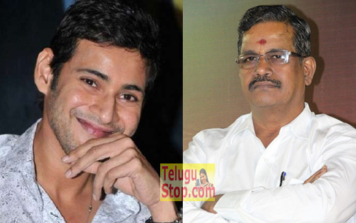 Mahesh Babu, producer Kalaipuli S Thanu, bilingual Movie,