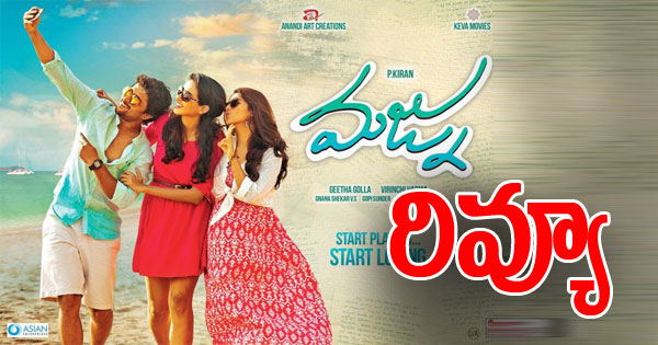 Majnu Movie Review and Rating, Majnu Movie Collections, Nani,,