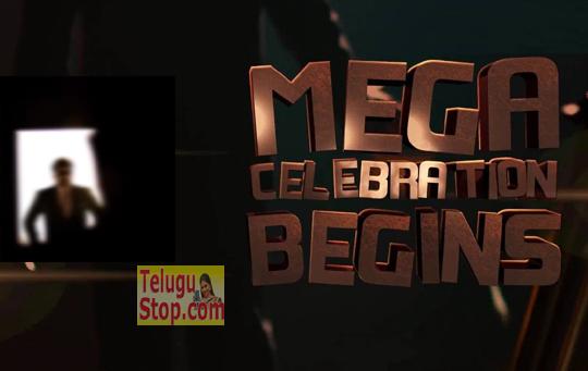 Mega Celebrations Begins Chirajneevi MEK Promo