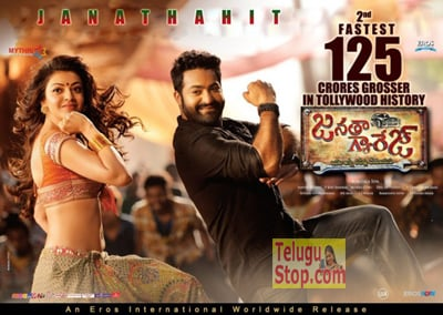 NTR-a 200cr hero Janatha Gaage Crossed 125cr mark