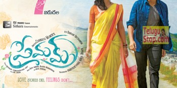 Naga Chaitanya, Premam Audio Response, Evare Song, 3 Million views, Aditya Music