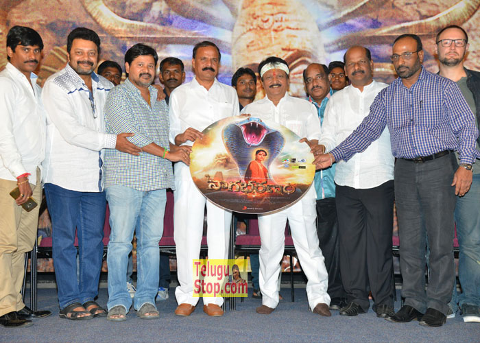 Nagabharanam Movie Audio Launch