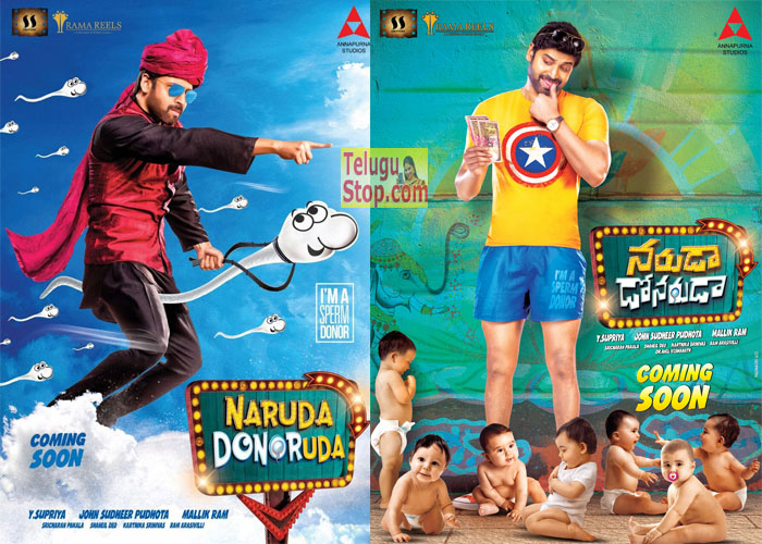 Naruda Donoruda First Look Posters
