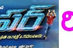 Ram Rashi Khanna Hyper Movie Review Rating First Day Talk1