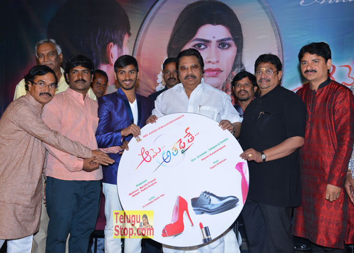 Aame Athadaithe Movie Audio Songs Release Music Launch Dasari Narayana Rao In Download Online HD Quality