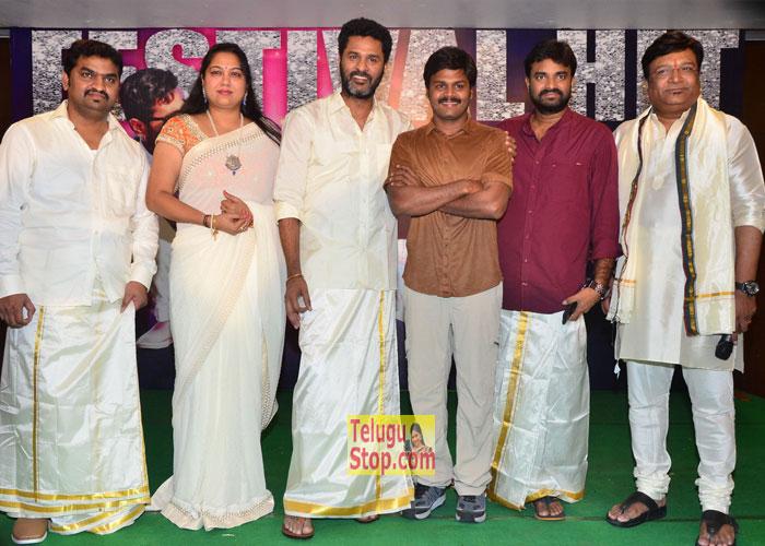 Abhinetri Movie Success Meet Photos Ganesh Master Jani In Prabhudeva Sekhar Download Online HD Quality