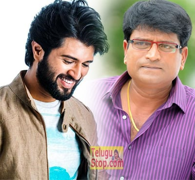 Pelli Choopulu Hero Ravibabu Vijay Devarakonda Movie With Vyjayanthi Photo,Image,Pics-