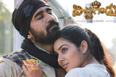 Bichagadu,Bichagadu Creates Sensation On TV,Bichagadu TRP Ratings,gemini Tv,Pichaikkaran,September 25th,supreme Photo,Image,Pics-