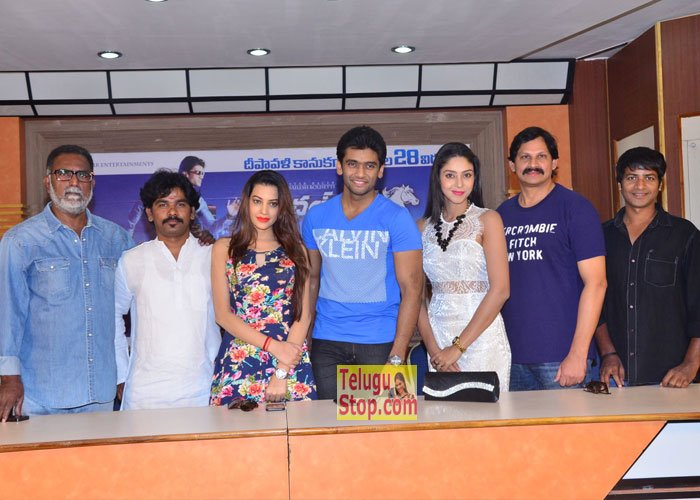 Chal Gurram Movie Press Conference Release Meet Diksha Panth In Download Online HD Quality