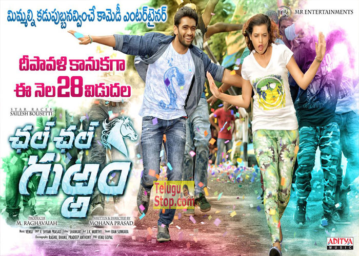 Chal Gurram Movie Release Date Design Poster Diksha Panth In Sailesh Bolisetti Download Online HD Quality