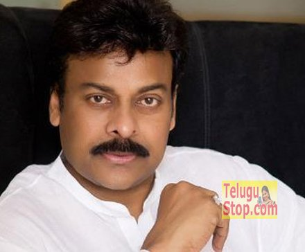 Baahubali-the Beginning Record Khaidi No.150 Megastar Chiranjeevi Rs 32 Crore Photo,Image,Pics-