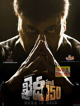 Chiranjeevi, Public Relations team, Fake Publicity, Khaidi No. 150 satellite rights