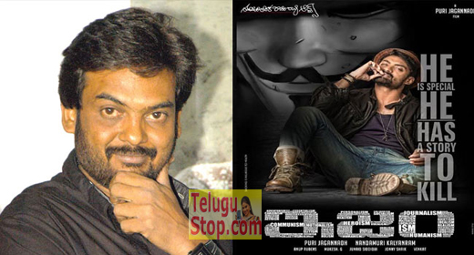 Director Puri Jagannath Disasters List Dropping Collections Ism Movie Kalyan Ram Photo,Image,Pics-