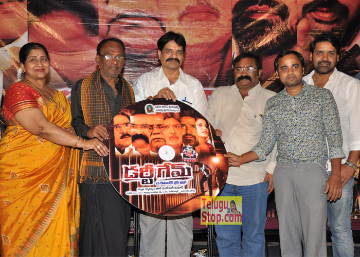 Dirty Game Movie Audio Launch Photos Songs Release Music Khayyum Nandhini Kapoor In Download Online HD Quality