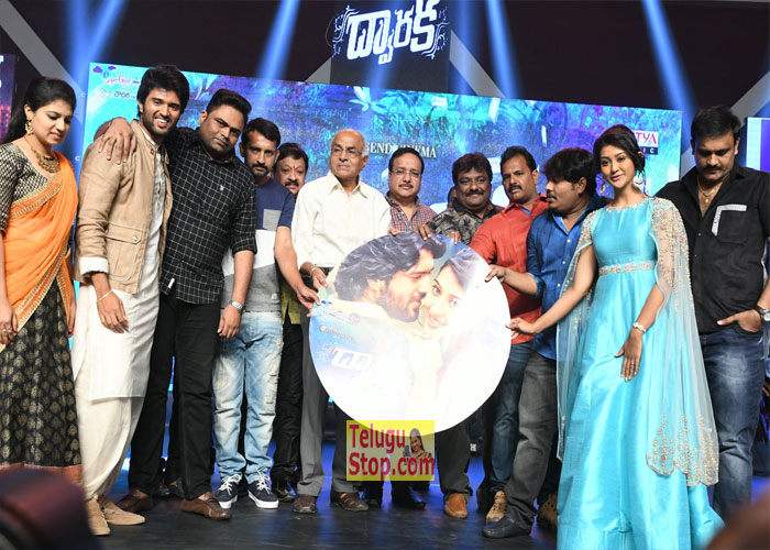 Dwaraka Movie Audio Launch Photos Songs Release Music Pooja Jhaveri R.P. Patnaik Sai Karthik Vamsi Paidapally Vijay Download Online HD Quality
