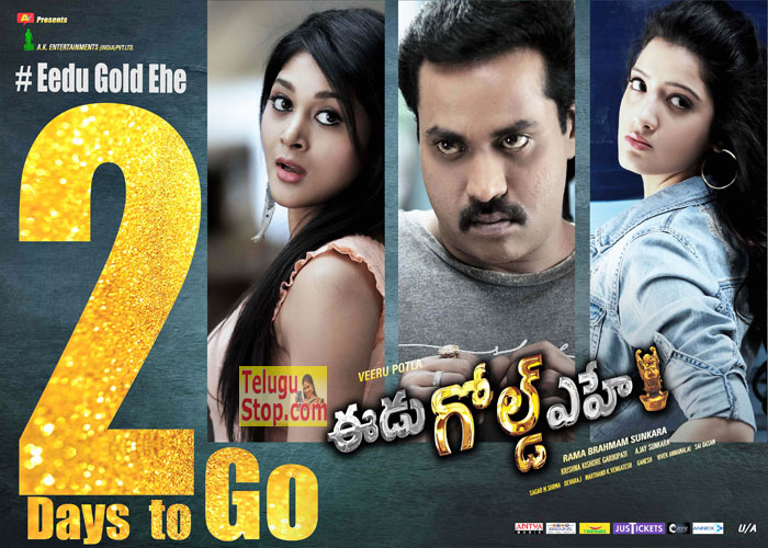 Eedu Gold Ehe 2 Days to go Posters Photo Image Pic
