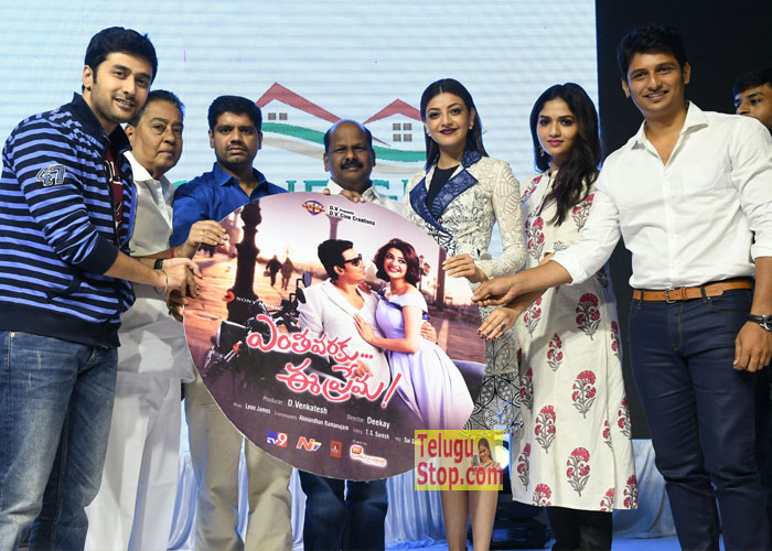Entha Varaku Ee Prema Audio Launch