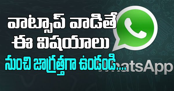 Sharing Messages Third Party Whatsapp Hack Photo,Image,Pics-