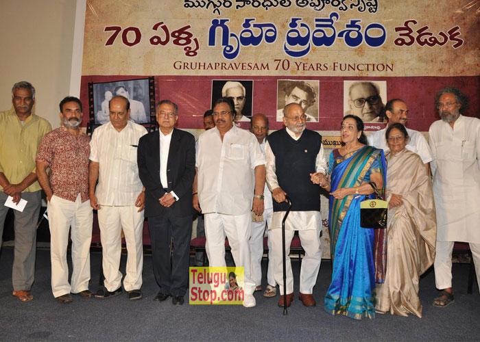Gruhapravesam 70 Years Celebrations Function Photos Jamuna K Viswanath Suresh Babu Download Online HD Quality
