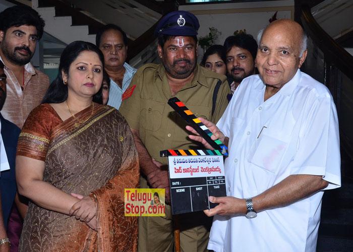 Head Conistable Ventaramaiah Movie Opening Pics Jayasudha R Narayana Murthy Ramoji Rao In Download Online HD Quality