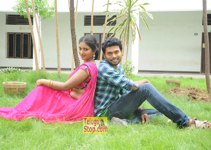 Idho Prema Lokam Movie New Photos Stills Telugu Karunya Raja Surya Vamsi In Teja Reddy Download Online HD Quality
