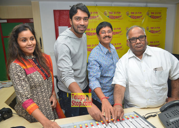 Intlo Deyyam Nakem Bhayam Song Launch