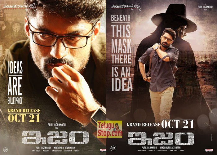 Ism Telugu Movie Kalyan Ram In New Posters Puri Jagannadh Download Online HD Quality