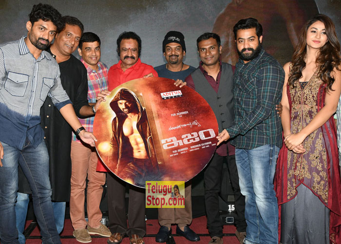 Ali Anup Rubens Bvsn Prasad Harikrishna Ism Movie Audio Launch Songs Release Music Jr Ntr Kalyan Ram Lavanya At Prakash Raj Purijagannadh Download Online HD Quality