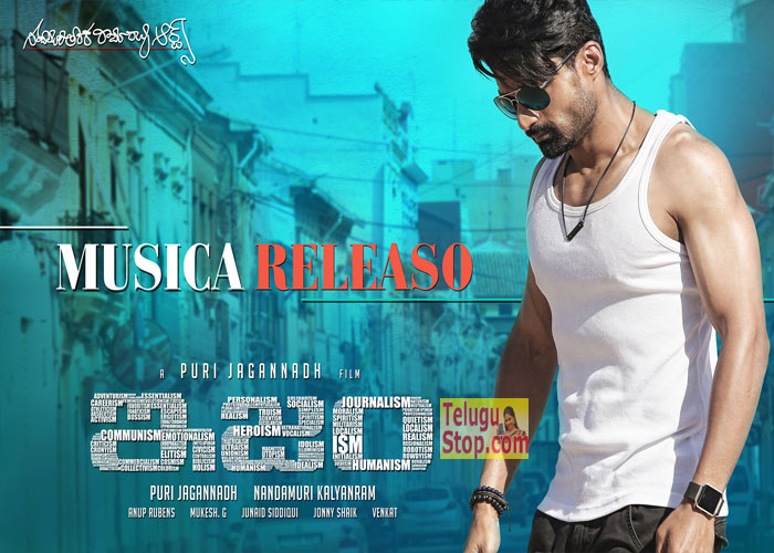 Ism Movie New Designs Wallpapers Telugu Kalyan Ram Puri Jagannadh In Download Online HD Quality