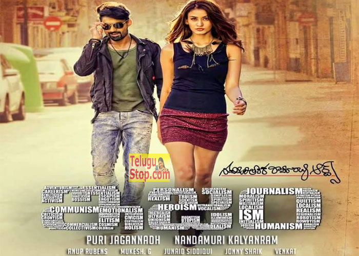 Ism Movie Posters