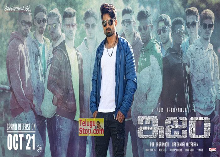 Ism Release Date Designs Telugu Movie Kalyan Ram Puri Jagannadh In Download Online HD Quality