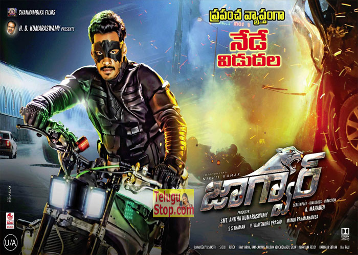 Jaguar Releasing Today Designs Posters Wallpapers Nikhil Kumar Gowda In Movie Download Online HD Quality