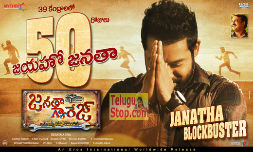 Janatha Garage Worldwide Collections, Rs 81.02Cr, Blockbuster Hit,