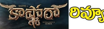 Kaashmora Movie Review and Rating Collections First Day Talk1