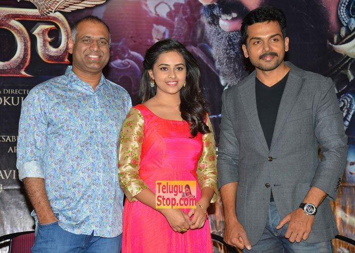 Kaashmora Release Press Meet