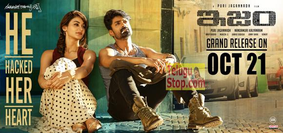 U/A for Kalyan Ram and Puri Jagan's ISM