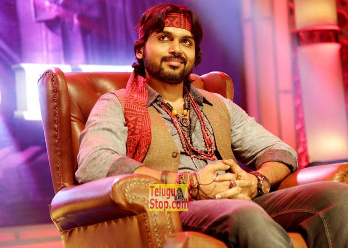 Kashmora Movie Latest Photos New Images Stills Telugu Nayanthara In Sri Divya Download Online HD Quality